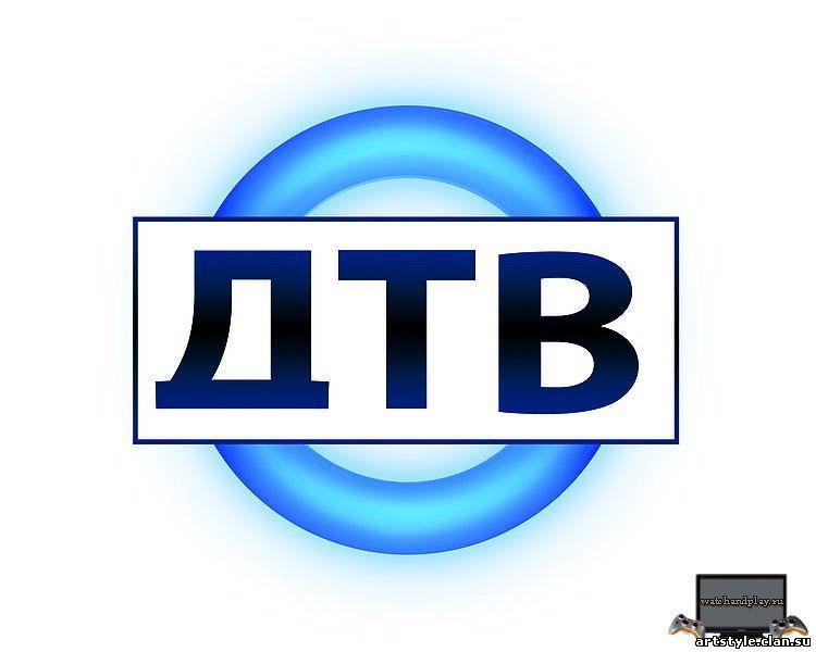 belorusskoe televidenie online dating